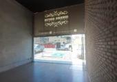 Loja em centro comercial de Capim Macio  - Foto